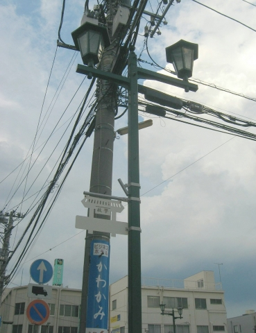 ashikaga_sta201608_1