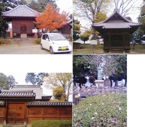 bannaji_koyo201211_01