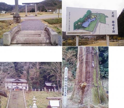 kabasaki_hachiman201212_1