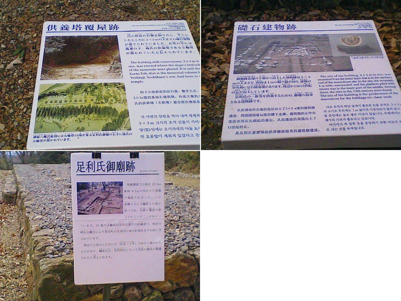 kabasaki_hachiman201212_4.jpg