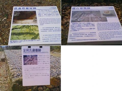 kabasaki_hachiman201212_4