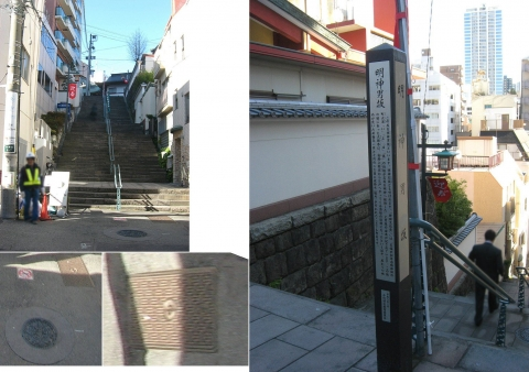 kanda_myojin201501_01