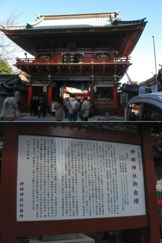 kanda_myojin201501_03