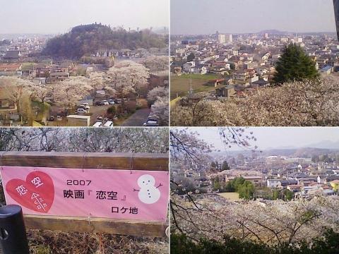 kanuma_senju2013_09