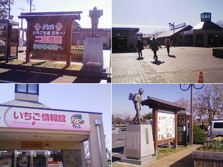 moka_igashira201311_01.jpg