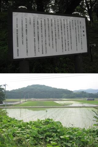 okazakiyama2014_10