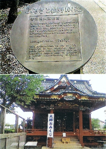 sano-yakuyoke201407_3