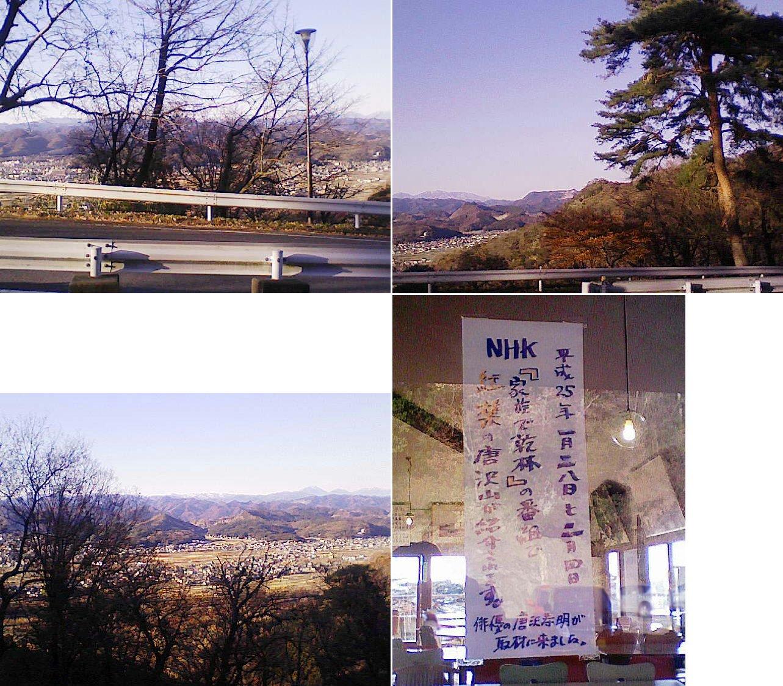sano_karasawa201212_01.jpg