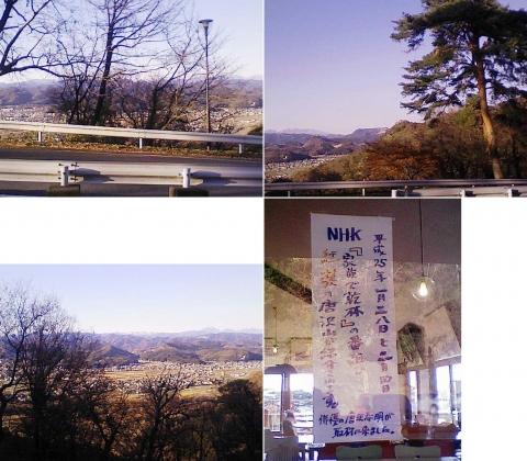 sano_karasawa201212_01