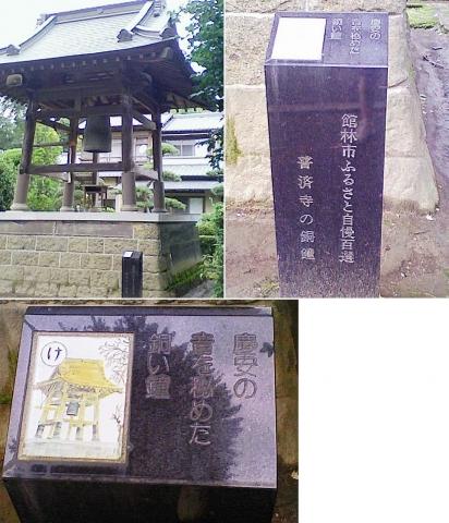 tb_fusaiji201207_6