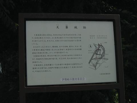 tenmaku_hasu2014_04