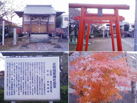 ttbys-yoakeinari201312_6