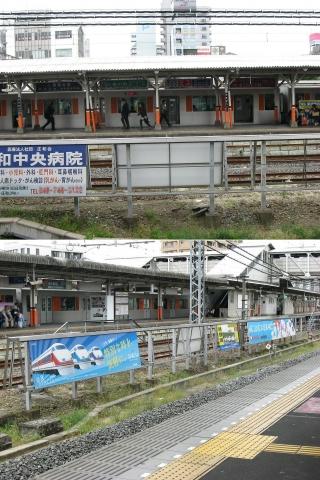 ushijima_fuji2014_01