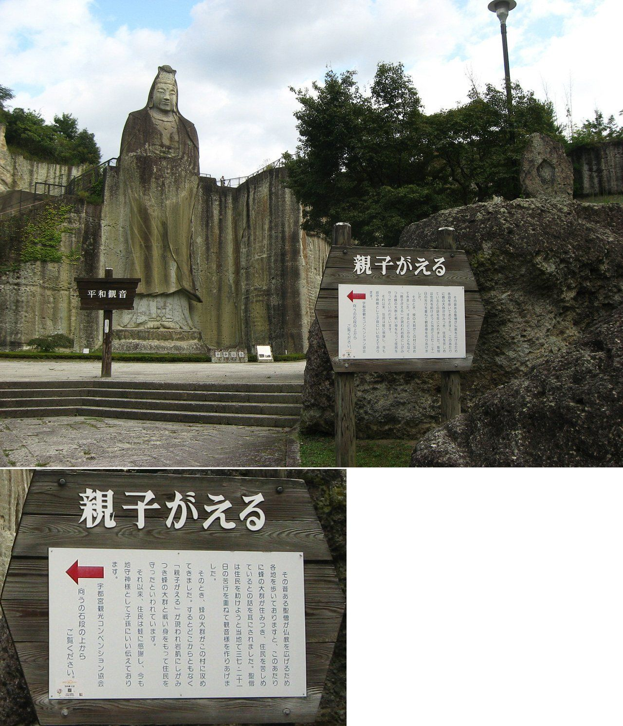 utnmy-heiwa2011409_3.jpg