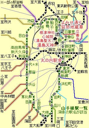 yushima_tenjin201602_19