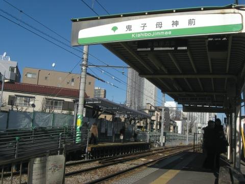 zoshi_kishimojin201501_1