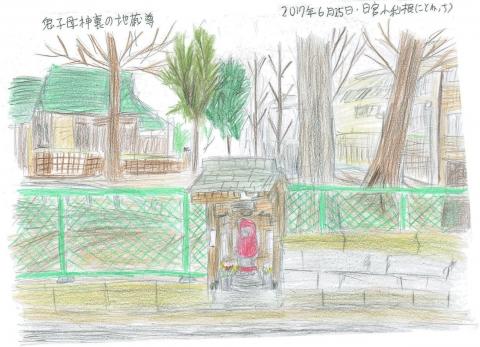 zoshi_kishimojin201501_7