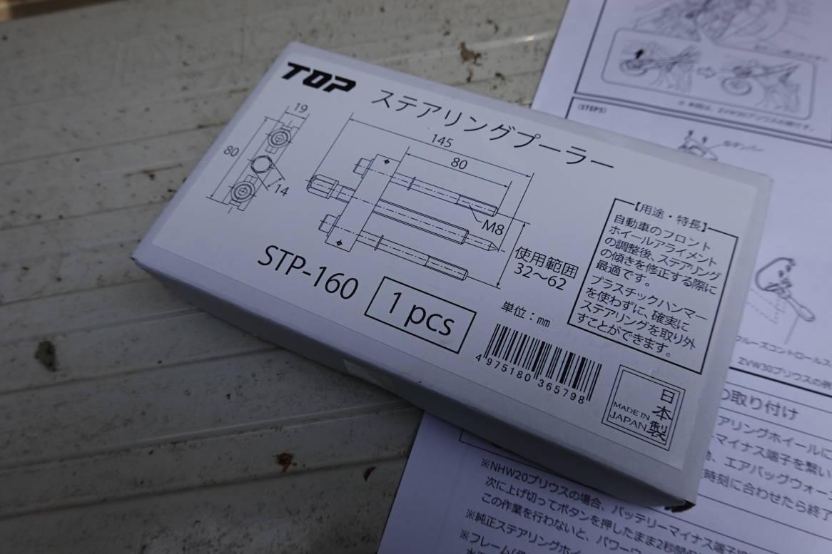 DSC04586.jpg