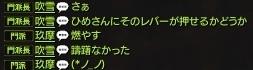 20190519@殿堂2