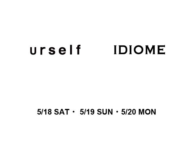urself-IDIOME.jpg
