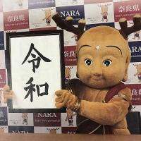 鹿島田みゆき