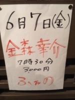 201904_kosuke