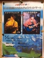 2019_6toshiro
