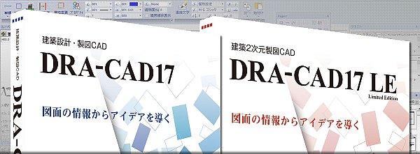title_dracad.jpg