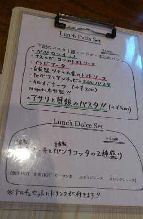 ナガタ店 (4 )