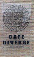 CAFE DIVERGE2 (36)