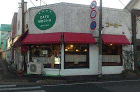 モカ 自家焙煎コーヒー店2 (1)