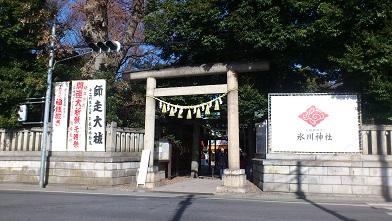 川越氷川神社 (2)