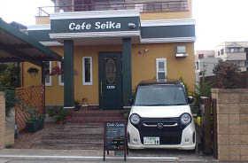 cafe seika (1)