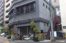 胡桃堂 (2 )