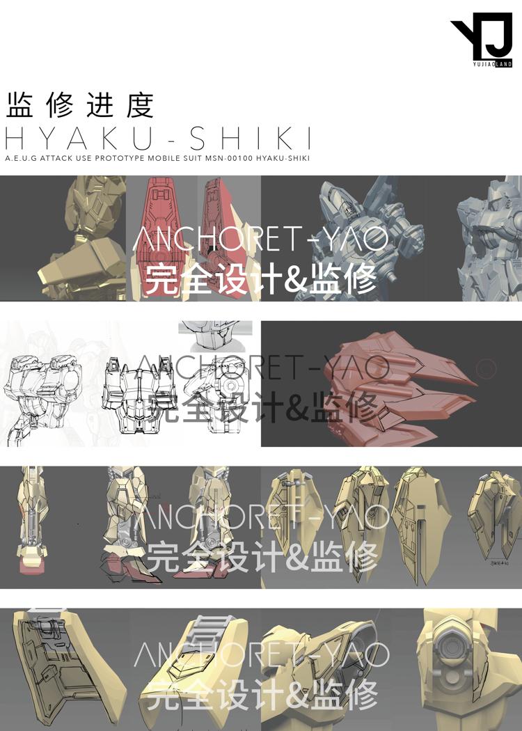 G157_hyakusiki_INASK_008.jpg
