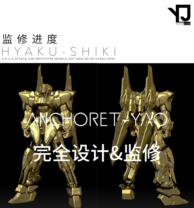 G157_hyakusiki_INASK_009.jpg
