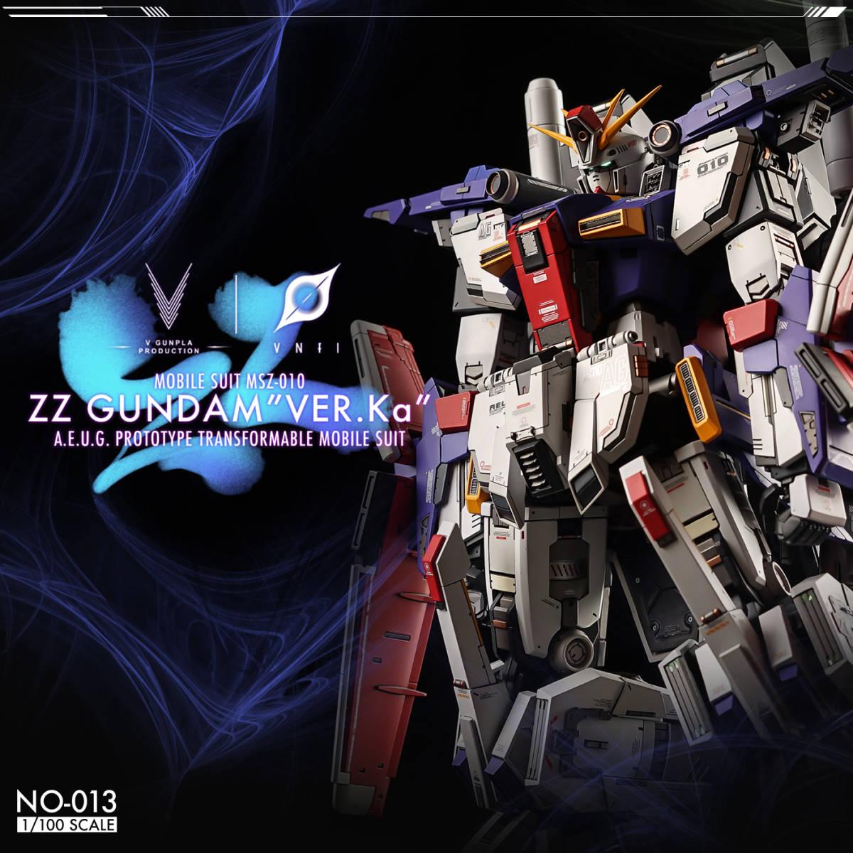G251_Maniaic_Studio_MG_ZZ_INASK_0017.jpg