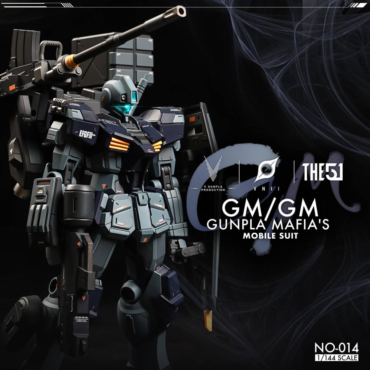 G372_gmgm_INASK_009.jpg