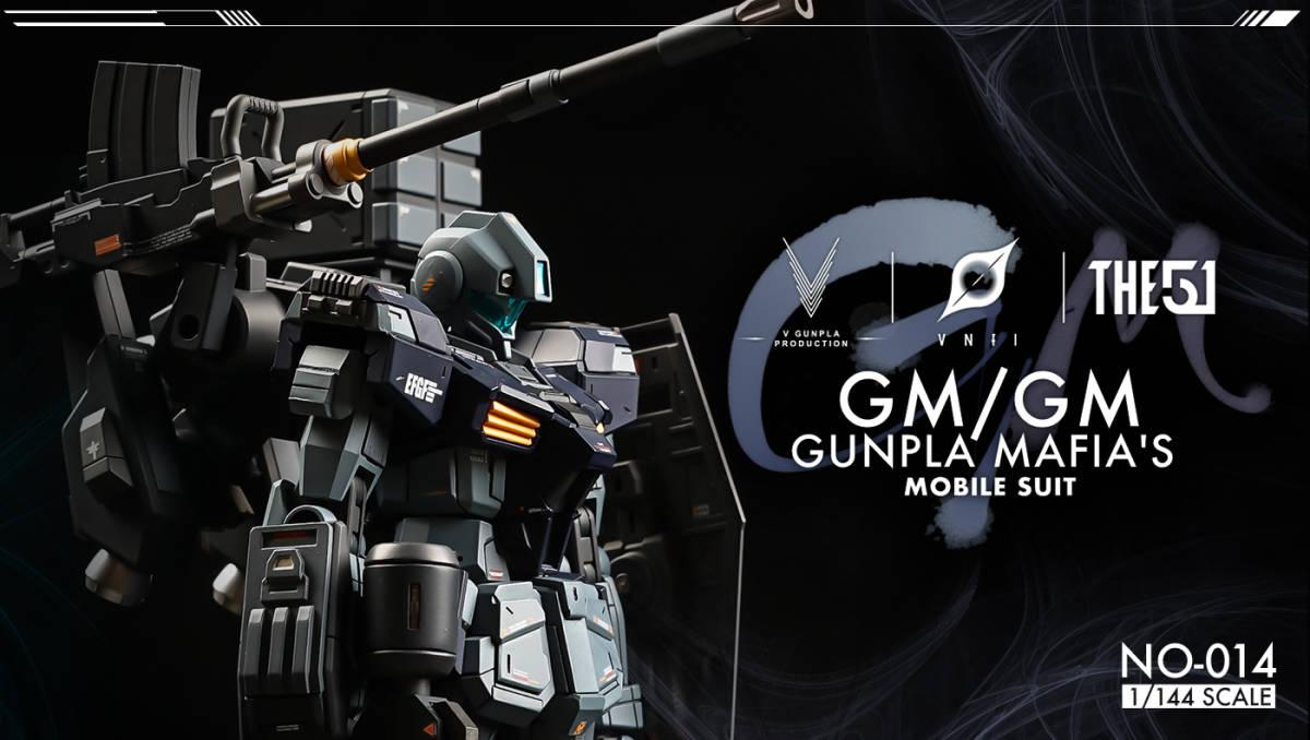 G372_gmgm_INASK_010.jpg