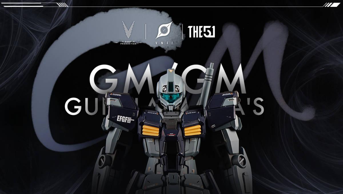 G372_gmgm_INASK_011.jpg