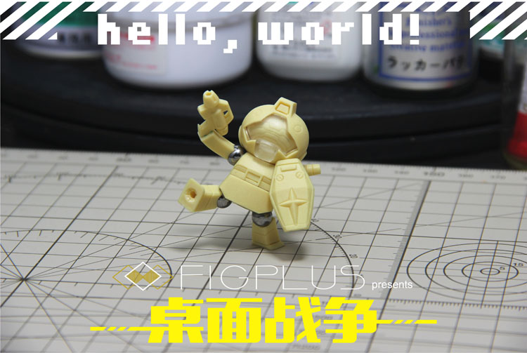G376_FIGPLUS_SD_GM_INASK_001.jpg