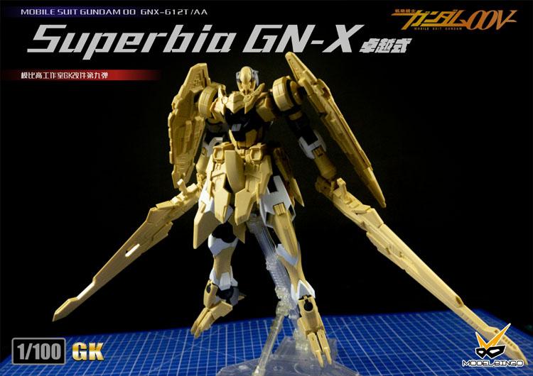 G381_GNX_INASK_007.jpg