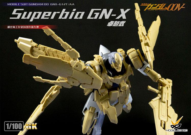 G381_GNX_INASK_014.jpg
