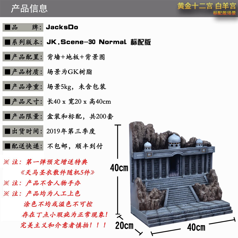 JacksDo_Aries_017.jpg