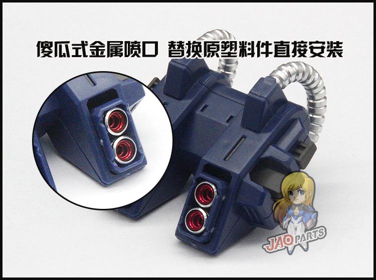 M59_hyakushiki_021.jpg