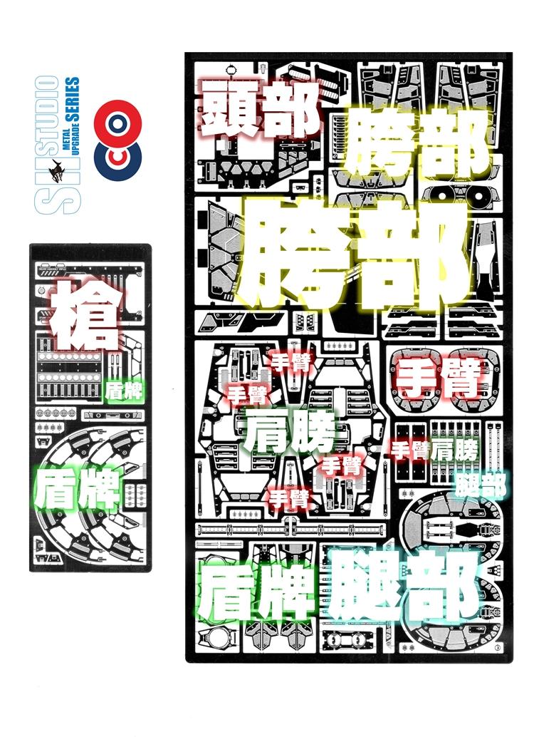 M62_gyunei_INASK_003.jpg