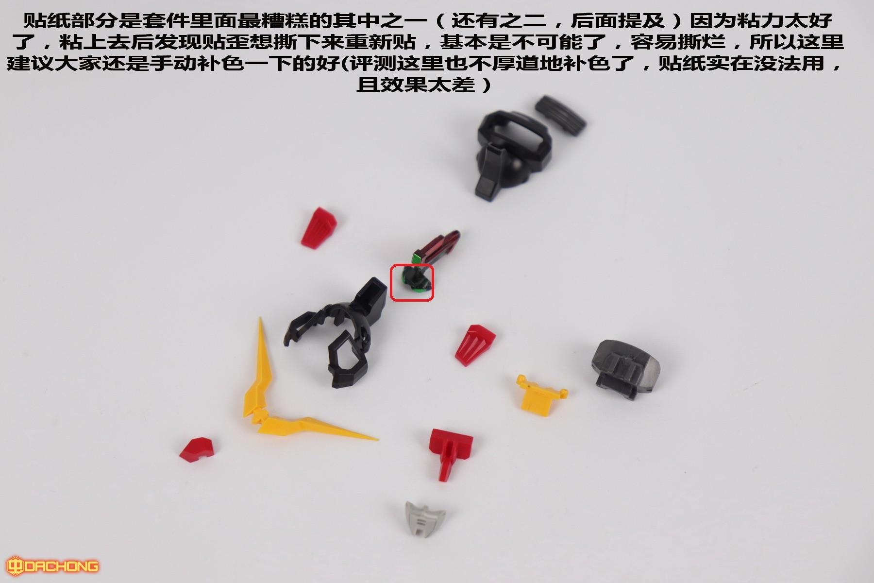 S348_Death_INASK_014.jpg