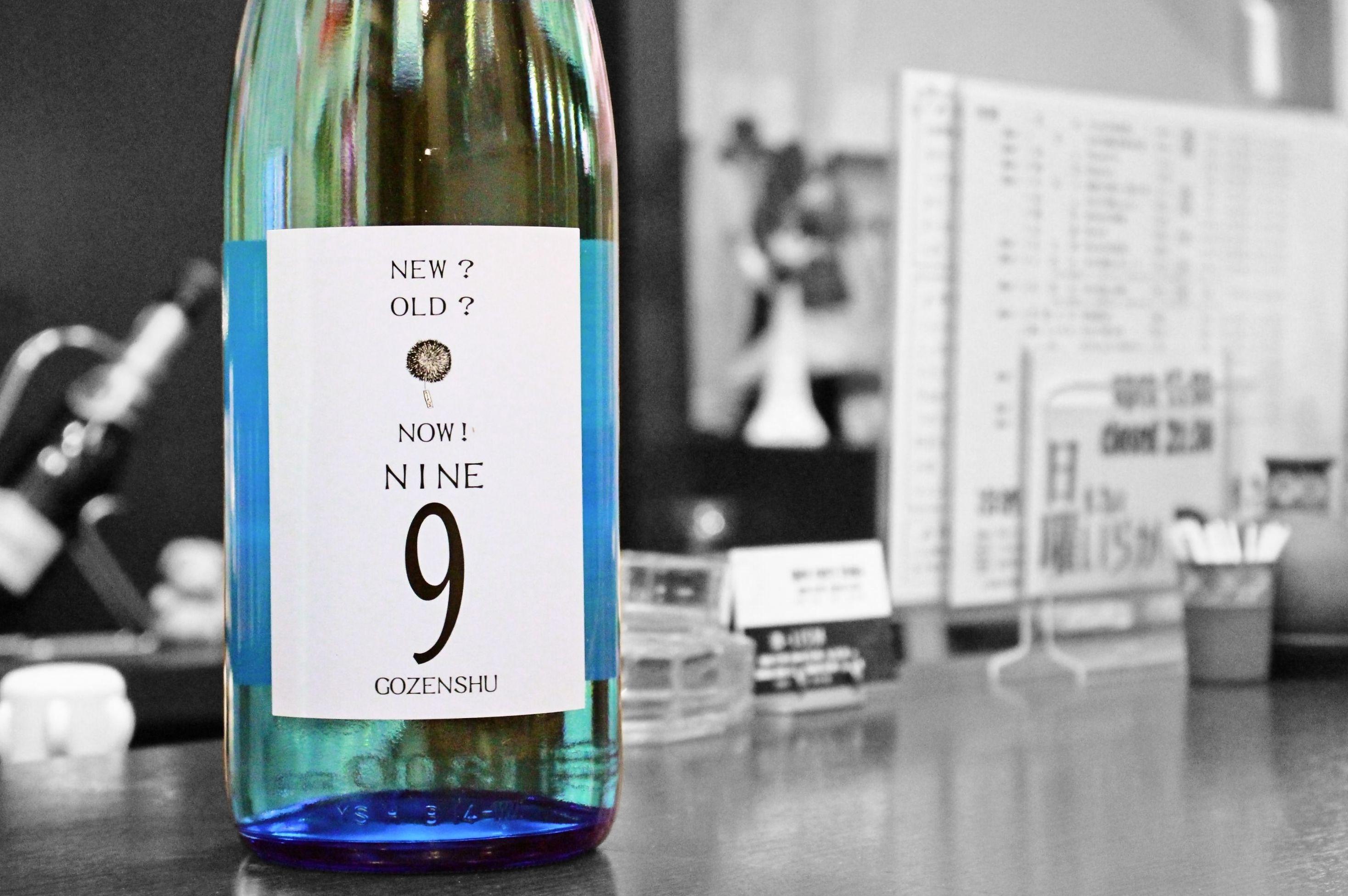 御前酒20190401