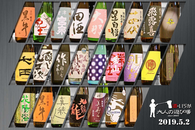 menu20190502.jpg