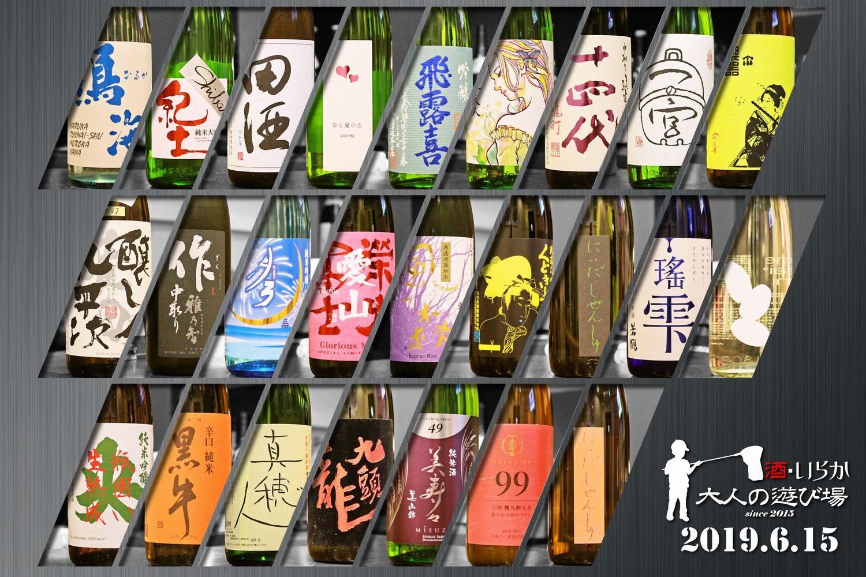menu20190615.jpg